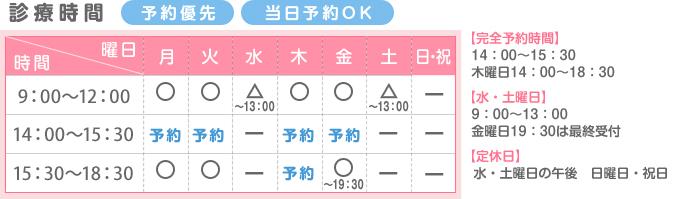 timetable_img